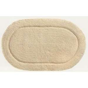 BATH MAT cotton rug bathroom home decor:  Home & Kitchen