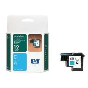 Hewlett Packard 12 Printhead Cyan High Quality Practical