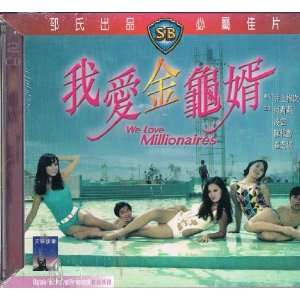 We Love Millionaire Shaws Brothers VCD By IVL Ling Yun
