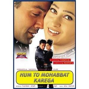 Hum To Mohabbat Karega Bobby Deol, Dalip Tahil, Johnny
