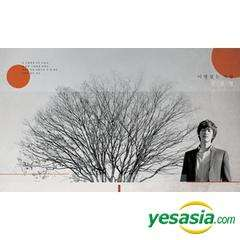 YESASIA Kim Jin Yeop Mini Album Vol. 1 CD   Kim Jin Yeop, Windmill