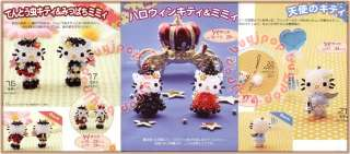 Japanese Bead Craft Book Sanrio Hello Kitty Melody 3D