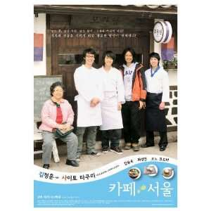 hoon Kim)(Kotomi Kyôno)(Takumi Saitô)(Sang won Seo): Home & Kitchen