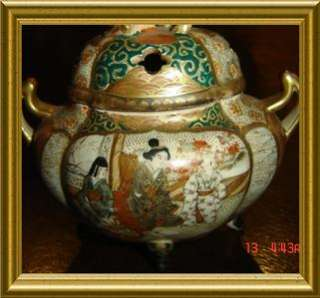 ANTIQUE JAPANESE MEIJI SATSUMA SIGNED INCENSE BURNER