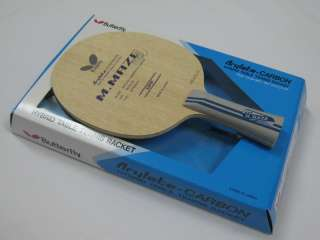 Butterfly Michael Maze Table Tennis blade (OFF)